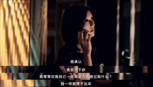 电影《春娇与志明》里面,余春娇和张志明在度过了最早的热恋期之后,最终还是分手。