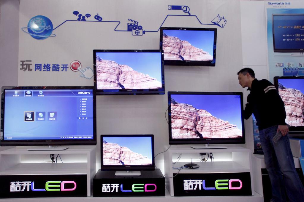 海尔65寸智能语音电视