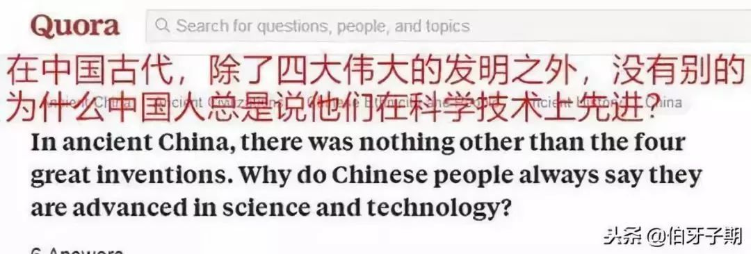 外国网友:中国古代几千年除了四大发明,有啥可牛的?这个爆火视频打脸!
