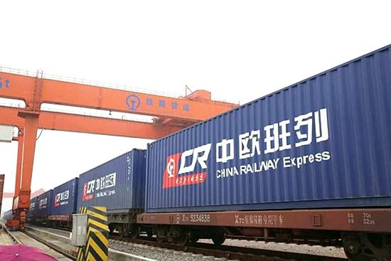 """中欧班列(郑州)再""""提速?#20445;?#19968;季度进出口班列数量大幅增长"""