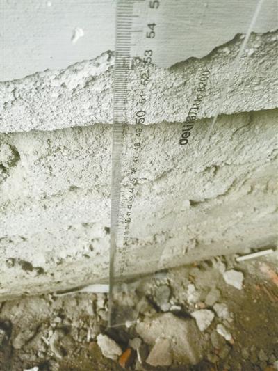 底楼装修掘地半米回填就行?