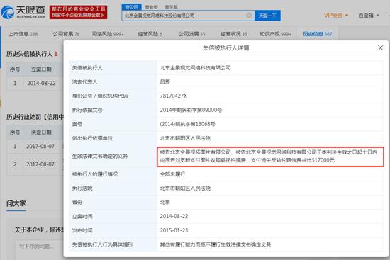 图库平台全景网络无法打开 曾因地图漏绘岛屿被罚款