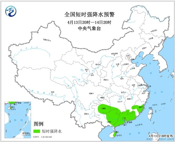 强对流黄色预警!贵州广西广东等地谨防雷暴或冰雹