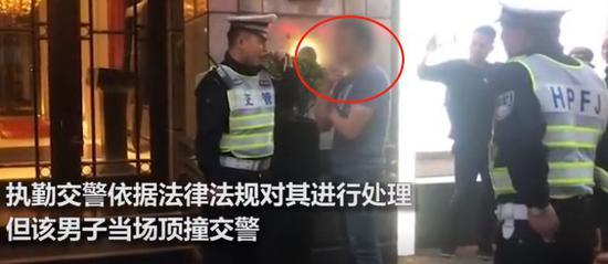 按照网上视频表现,4月7日,在和平饭店门口,别名日本外子在上海不按照交通规则,乱穿马路,被上海黄浦交警支队二大队的交警拦下,没想到,这名日本外子竟然出言不逊。