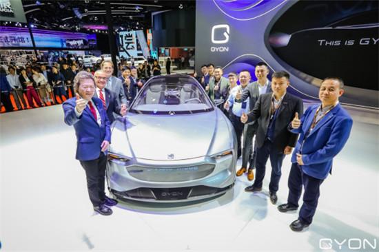 高端电动车品牌GYON发布 携首款旗舰车型亮相上海车展