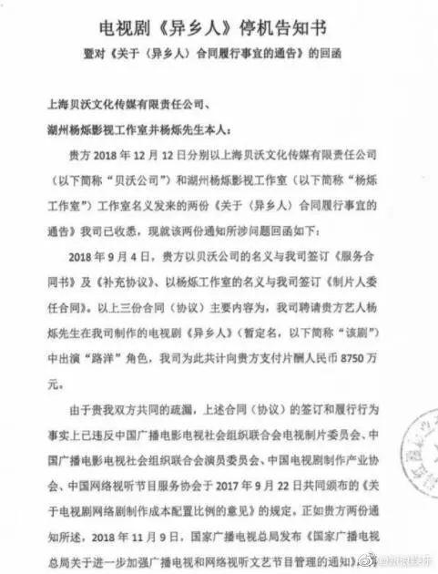 李小璐否认网传离婚协议书;Netflix一季度新增960万用户