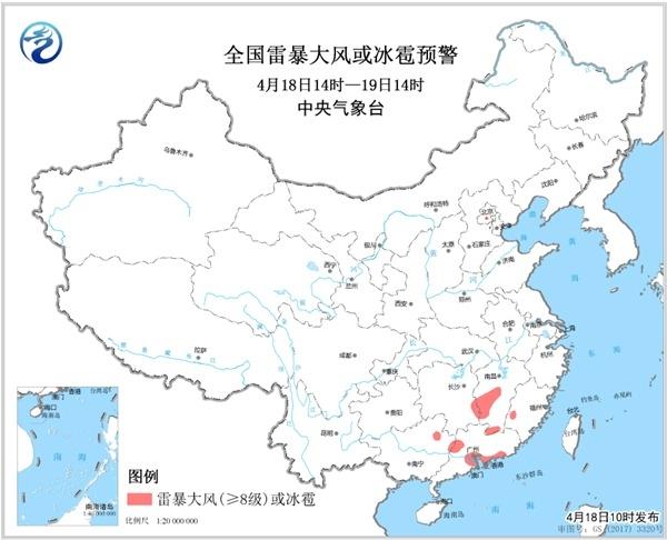 强对流天气蓝色预警:广东江西等局地有雷暴大风或冰雹