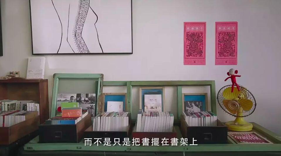 豆瓣超9分纪录片,记录了80家濒临倒闭的台北书店 | 百匠大集