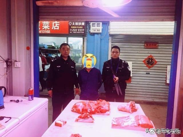 图片来源:太原市公安局官方微博