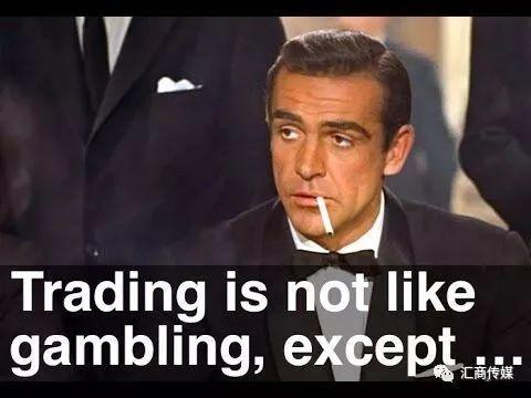 交易员与赌徒