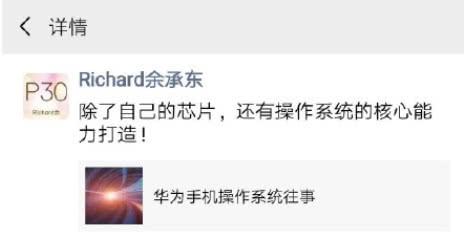 事实上,早在今年3月份,余承东在接受德国媒体采访时就曾表示,华为已经开发了自己的操作系统,以防美国APP自助领取彩金38巨头不再向其授权现有系统。