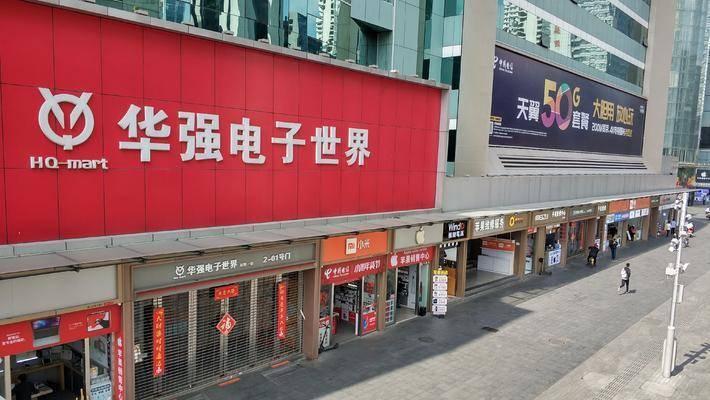 """為什么深圳是""""地球手機中心"""",其他城市不行?"""