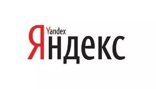 高速增长时代已去,Yandex该如何破局?