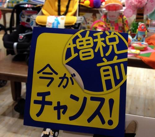高盛:日本消费税上调与否将取决于贸易形势