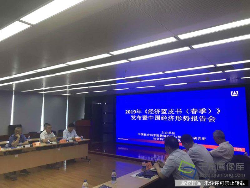 2019年中国经济 gdp_中国经济真实情况 2019中国经济形势分析