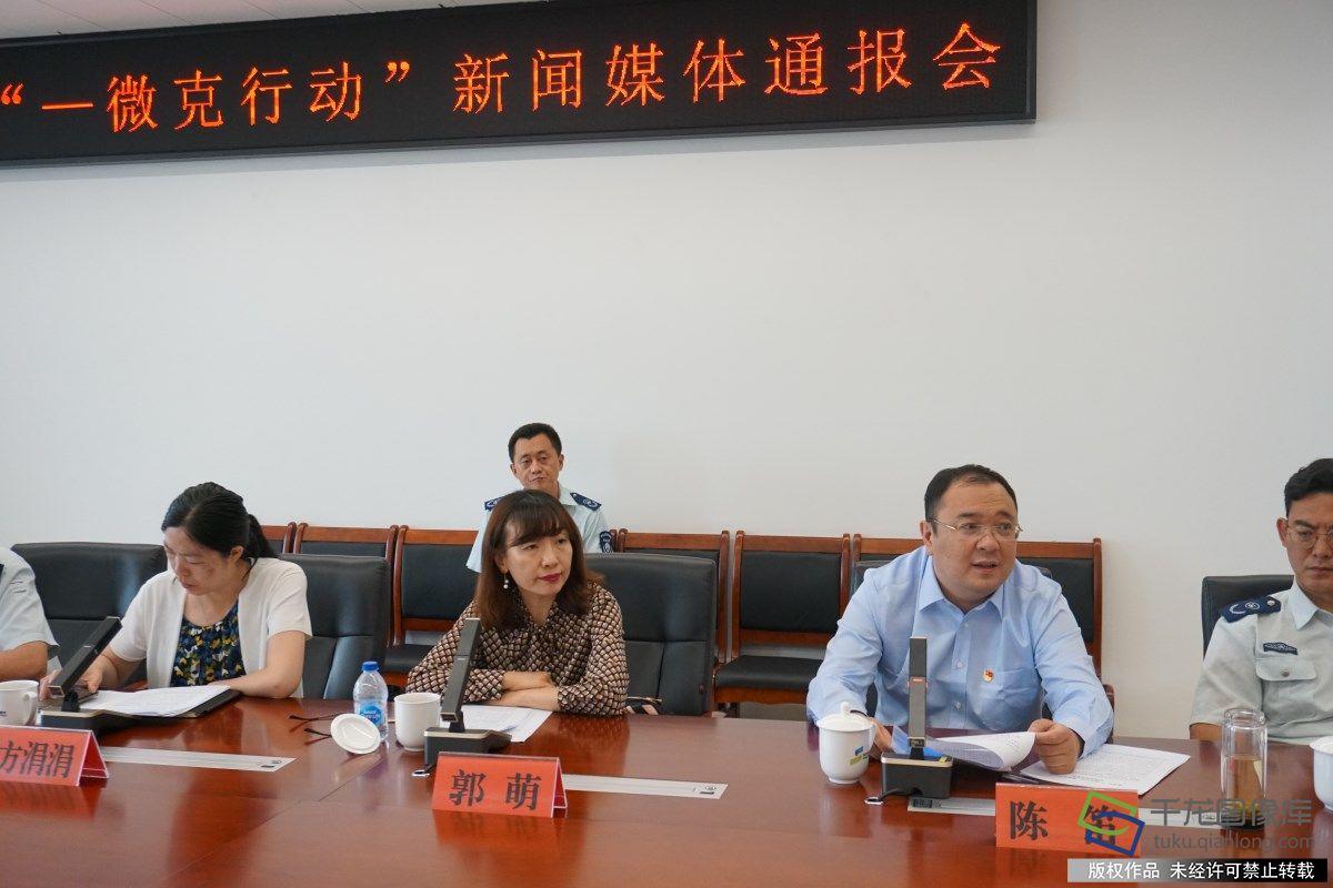 """PM2.5同比降22.9% 北京顺义以科技网格""""倒逼""""行政网格"""