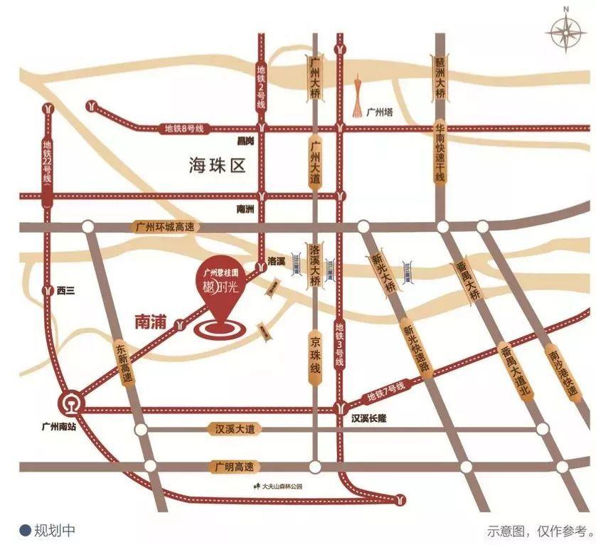 2019年5页广州6大楼盘新动态4