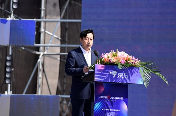 图二:大同市政府副市长荆虎致辞