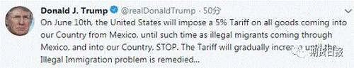 随后,特朗普指出,对墨西哥的关税旨在限制非法移民。他还表示,如果危机持续,美国将到10月1日将墨西哥关税税率上调至25%。