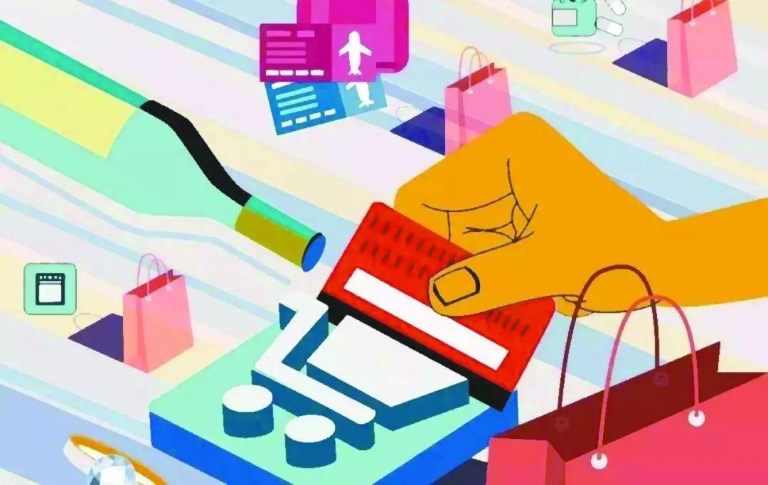 """新一轮促消费政策 为中国经济快速增长提供""""压舱石"""""""