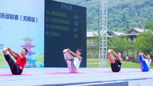 体育+旅游融合新亮点|全国健身瑜伽俱乐部联赛在无锡拈花湾完美绽放