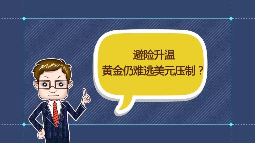 财经观察家 |谭雅玲:5月黄金买无懈可击之高手如林演员表不停——中国外汇和黄金储备的自我逻辑
