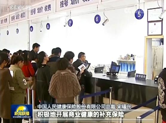 中国银行、中国农业银行、中国人保等企业努力营造悟初心、守初心、践初心的强大声势,引导广大干部职工踊跃投身建设世界一流企业的生动实践。