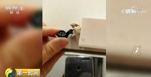 微型针孔摄像头在哪里可用:如何将微型摄像头连接到手机,并且该摄像头需要无线网络吗?