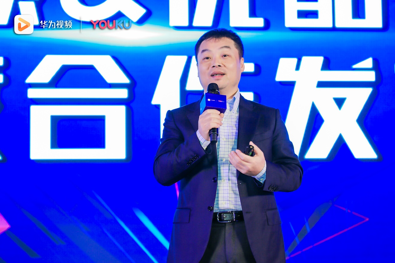 华为消费者业务云服务总裁张平安发表致辞