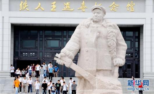 这是黑龙江大庆铁人王进喜纪念馆前的王进喜雕像(2009年7月23日摄)。新华社记者 王建威 摄
