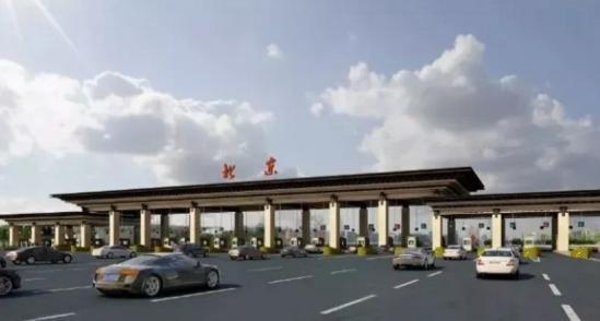 北京大兴国际机场高速收费站效果图