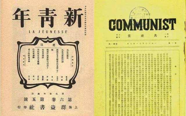 学习故事丨渔阳里到百金正恩的妻子坭村,青春政党与青年中国