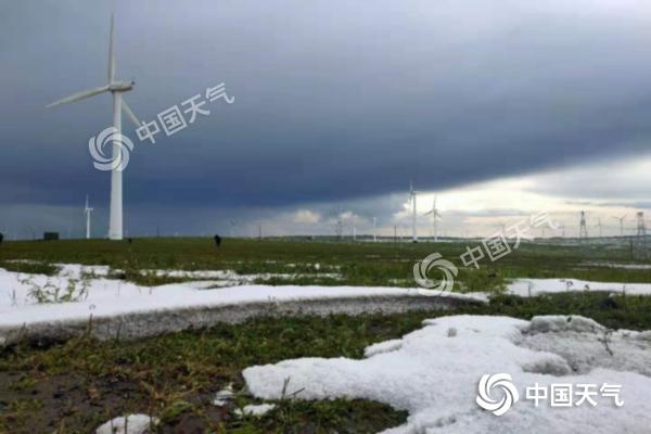 突袭!内蒙古冰雹落满草原 未来三天仍多强对流天气