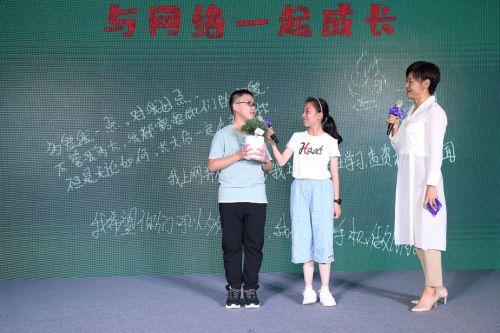 两位参与腾讯DN.A计划的小朋友在舞台上与主持人探讨对网络的看法
