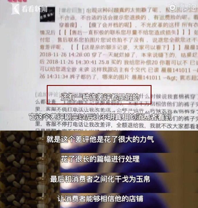网店再遭严管 刷东方精选拟列入严重违法失信名单