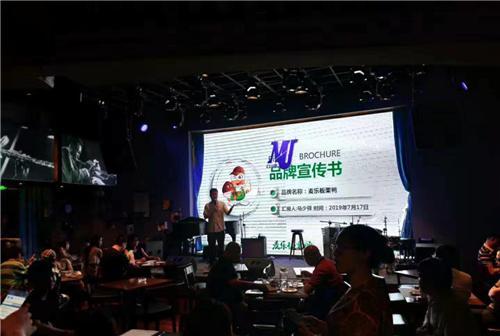 2019年麦乐板栗鸭美食品鉴会(郑州站)圆满成功!