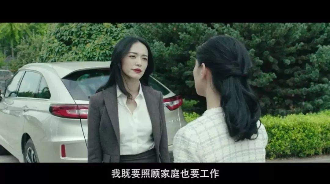 http://www.weixinrensheng.com/zhichang/455160.html