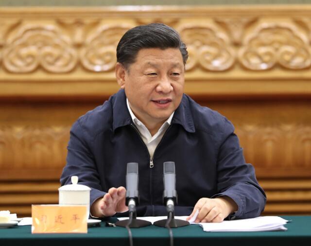 7月5日,中共中央总书记、国家主席、中央军委主席习近平在北京出席深化党和国家机构改革总结会议并发表重要讲话。