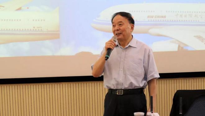 李家祥 教授