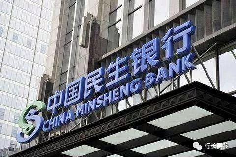 担当与责任 解密民生银行中小企业融资的北京样本