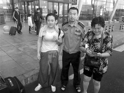 http://www.inrv.net/jiaoyuwenhua/1456911.html