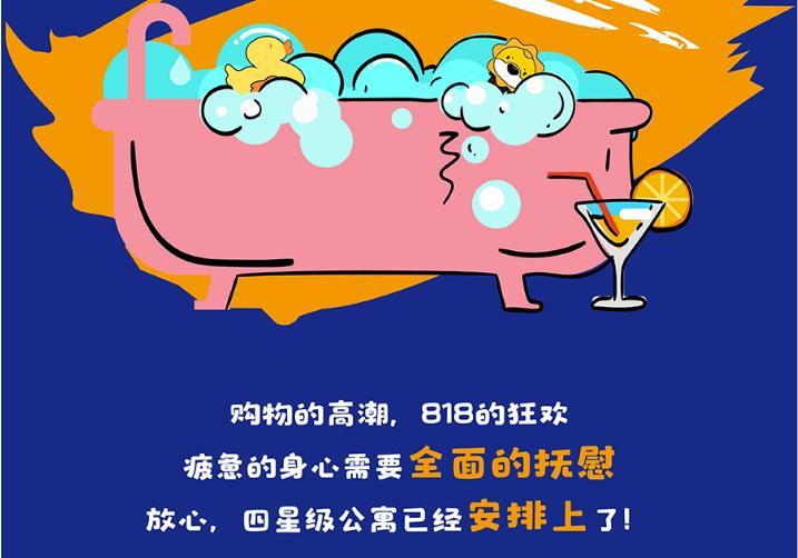 苏宁七夕高甜福利:自家影城包场求婚成功