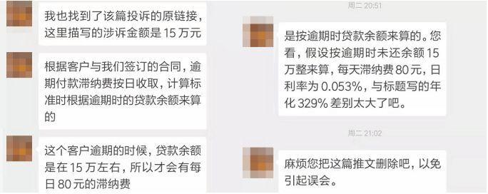 中银消金:不要玩文字游戏,法院起诉不应变成催收工具