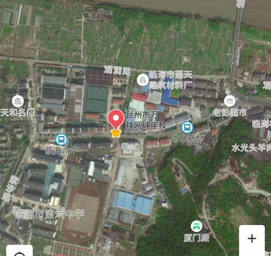 浙江台州临海市一学校被洪水隔绝,33人被困,截至发稿33人全部转至安全地带。图为电子地图截图