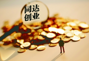 http://www.gyw007.com/nanhaifangchan/293908.html
