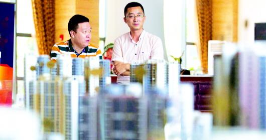 http://www.qwican.com/fangchanshichang/1605299.html