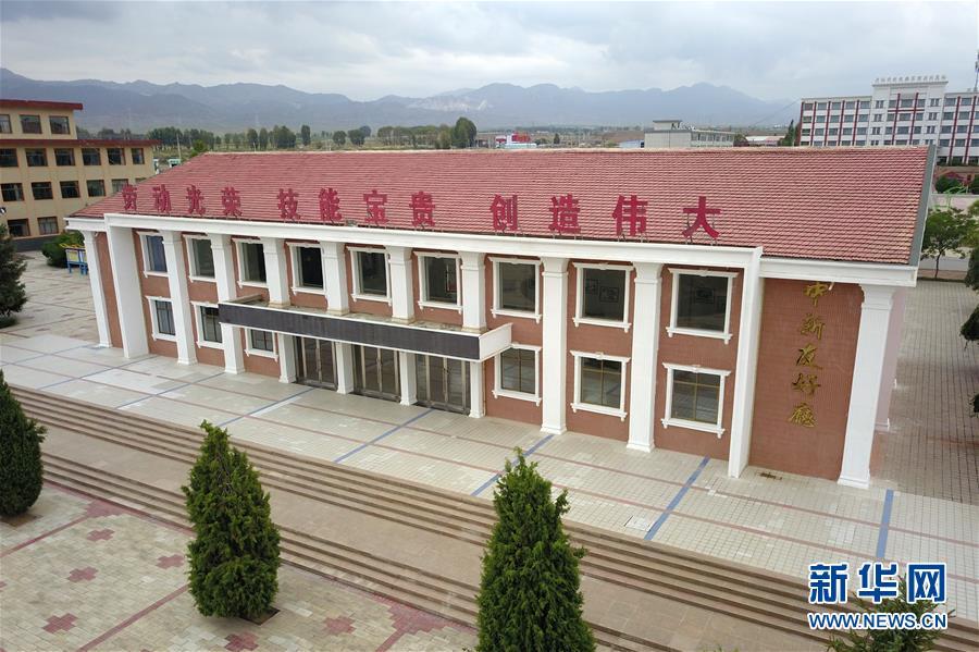 这是张掖市山丹培黎学校中新友好厅(8月21日无人机拍摄)。新华社记者 范培珅