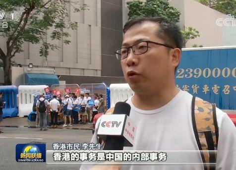 美、英、加一些政客再三发表错误涉港言论。23日,香港市民自发前往旺角警署、元朗警署等地进行慰问撑警活动。前来参加活动的市民纷纷指出,外国势力的干预正是导致乱局的一大原因,必须予以坚决抵制。