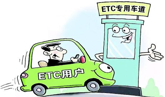 <b>ETC再好,也不能强买强卖</b>