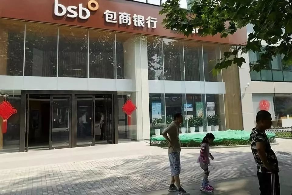 """刘晓春:中小银行""""避雷""""指南"""